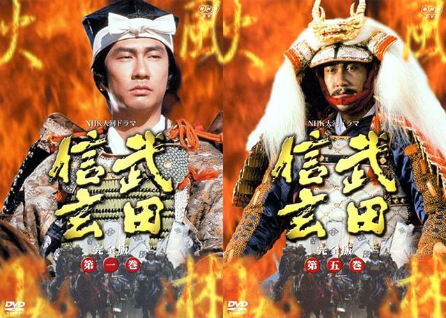 بازیگران سریال ژاپنی افسانه شینگن