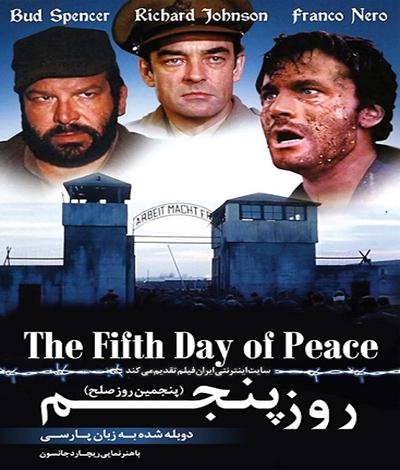 دانلود فیلم خارجی پنجمین روز صلح محصول 1970
