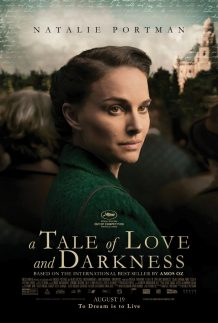 دانلود فیلم A Tale of Love and Darkness 2015 با زیرنویس فارسی