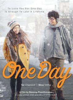 دانلود فیلم One Day 2016 با زیرنویس فارسی