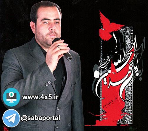 دانلود آلبوم نوحه های ترکی از کربلایی بهزاد نوری با طبل و سنج - محرم 93