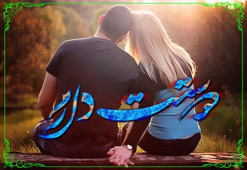 دانلود آهنگ رویای پاک از امیر کریمی و مهران فهیمی