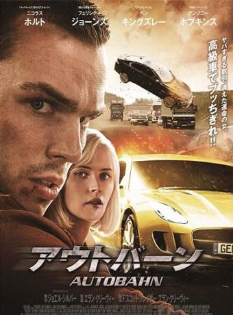 دانلود رایگان فیلم Collide 2016