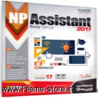 Download NP Assistant 2017 - 2DVD9