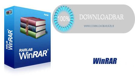 فشرده ساز وینرر WinRAR 5.50 Final x86/x64+دانلود