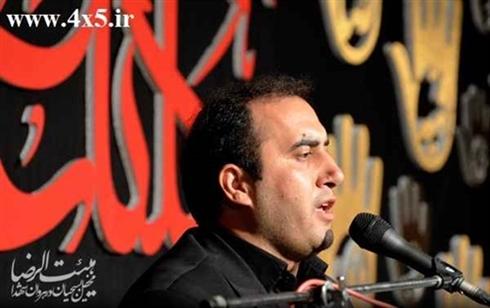 دانلود آلبوم نوحه ترکی سلام اولسون با نوای حاج شهروز حبیبی
