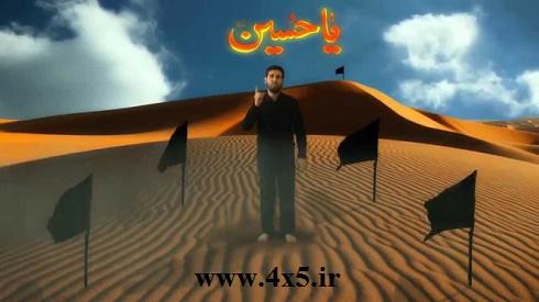 دانلود نوحه بسیار زیبای آذربایجانی سویله حسینه ای صبا با آهنگ