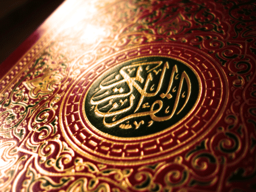 دانلود جزوه آیات ، روایات و ابیات دین و زندگی پیش ۱