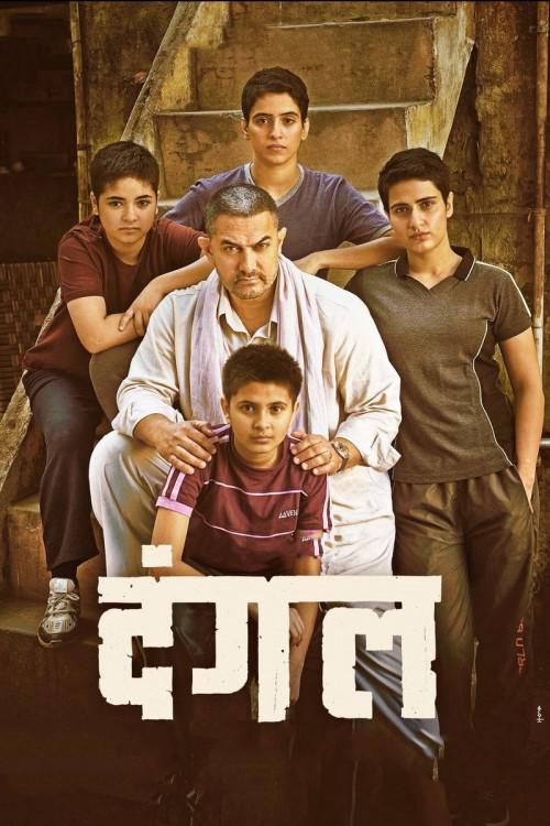 دانلود رایگان فیلم Dangal 2016