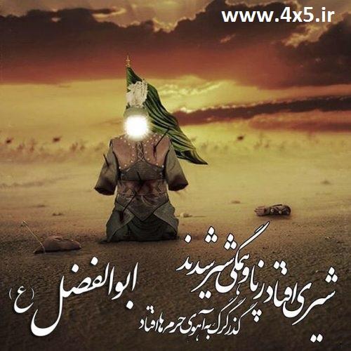 دانلود نوحه ترکی ابوالفضل ای پور مرتضی قوربانام آدیوا من از عادل اصلانی با نی