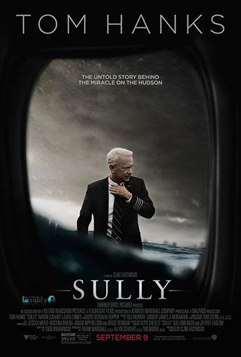 دانلود فیلم کاپیتان سالی Sully 2016
