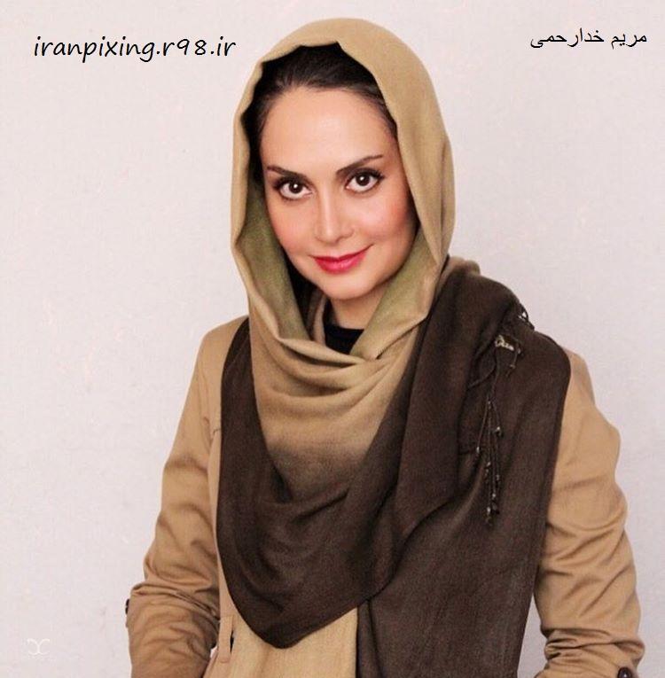بیوگرافی و جدیدترین عکس های مریم خدارحمی