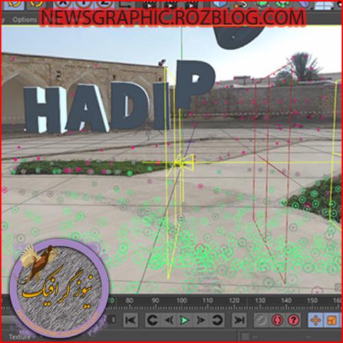 آموزش ابزار Motion tracker در cinema 4d