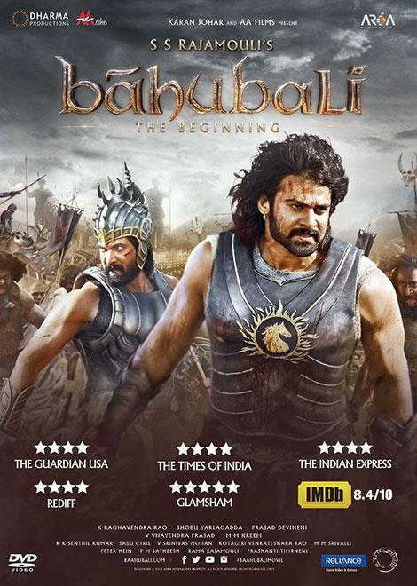 دانلود دوبله فارسی فیلم Baahubali: The Beginning 2015