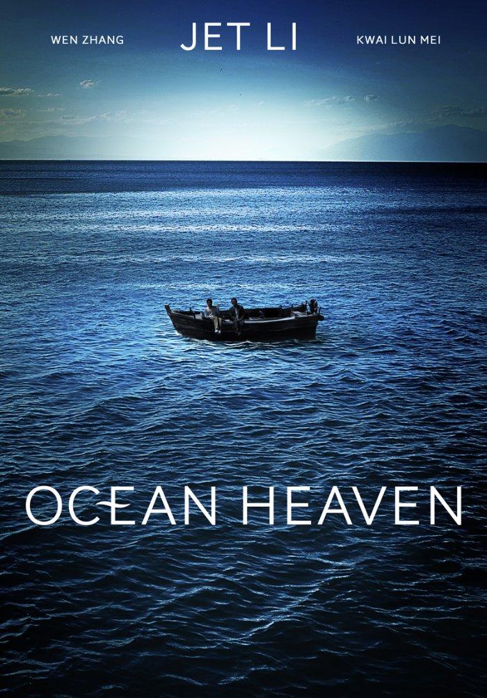 دانلود رایگان فیلم Ocean Heaven 2010