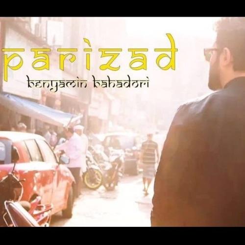دانلود آهنگ جدید بنیامین بهادری بنام پری زاد