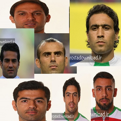 عکس های باکیفیت از چهره بازیکنان ایرانی برای فیس سازان