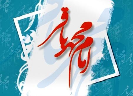 داستان امام باقر ( ع ) و مرد نصرانی