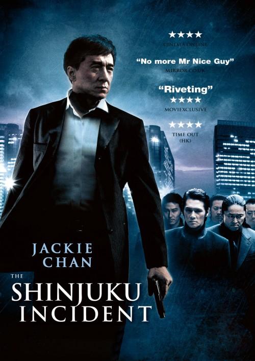 دانلود رایگان دوبله فارسی فیلم Shinjuku Incident 2009