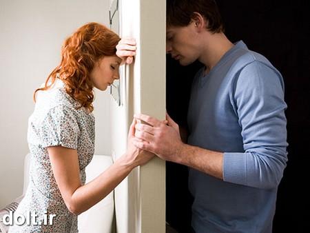 مشکلات دوران عقد و نامزدی و راه حل های آن