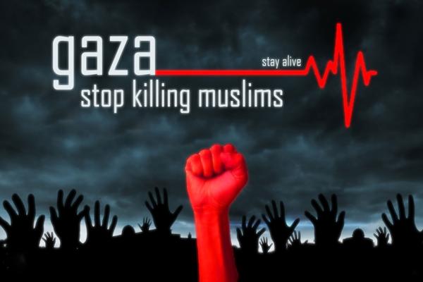 روزه غزه