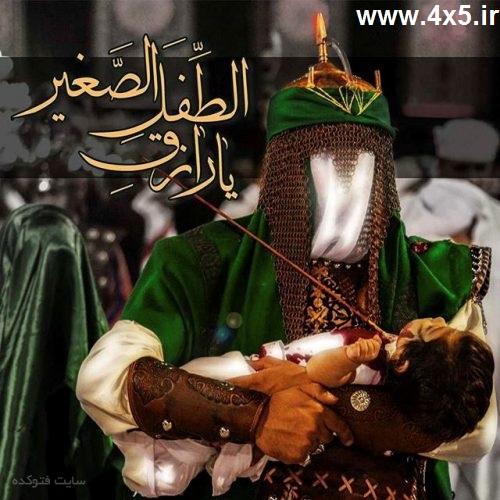 دانلود نوحه ترکی گل بالامی آل الیمدن اصغریم اوخلاندی زینب با طبل و سنج