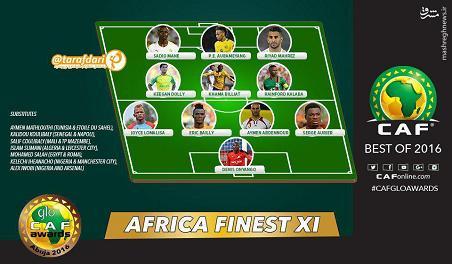 تیم منتخب قاره آفریقا در سال 2016 + عکس