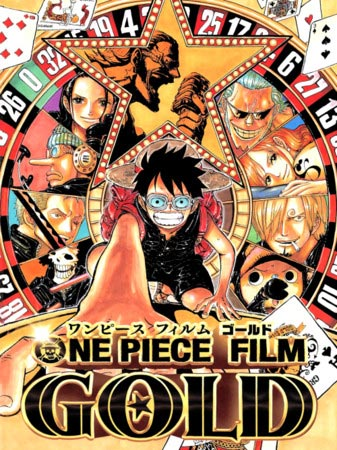 دانلود رایگان انیمیشن One Piece Film Gold 2016