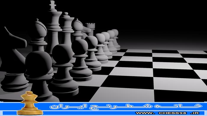 دانلود کتاب اصول بازی شطرنج +new
