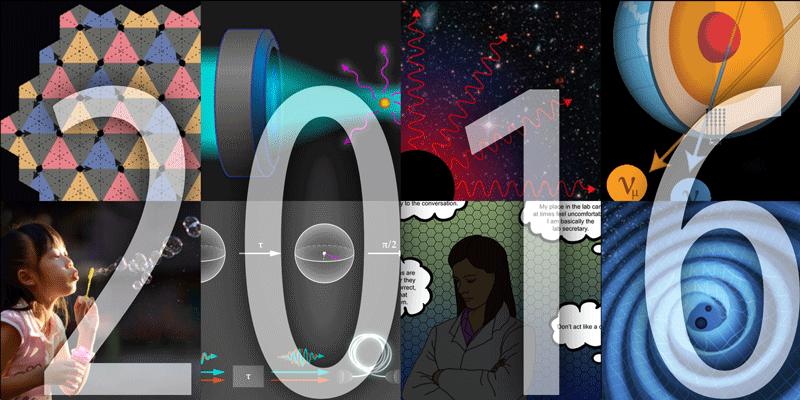 مهمترین خبر های فیزیک در سال 2016