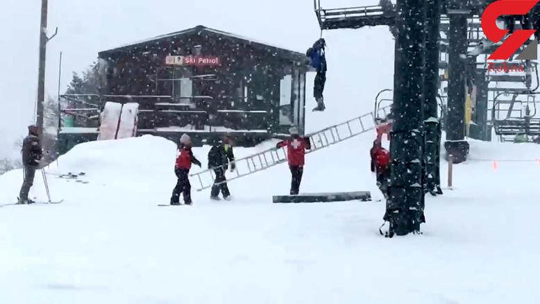 فیلم لحظه نجات اسکی باز معلق مانده از تله اسکی +عکس