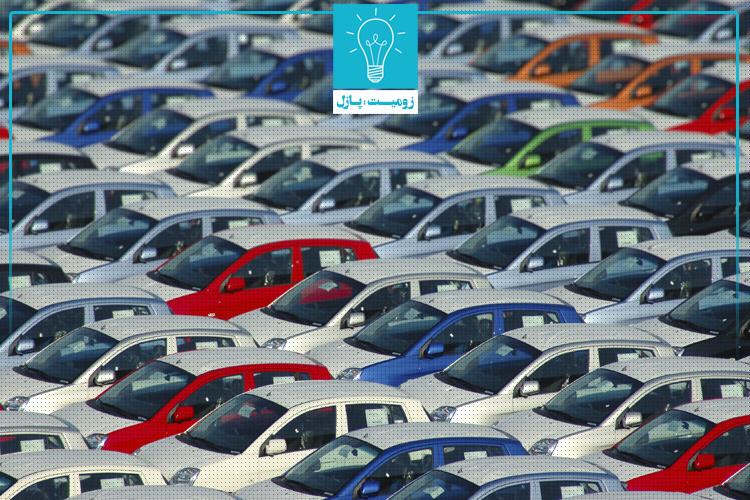 مسابقه پازل : فروشنده خودرو