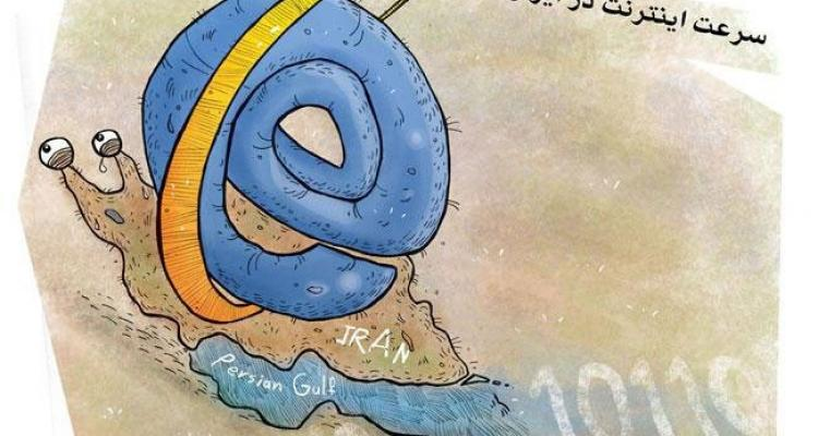 افزایش کیفیت اینترنت در ایران