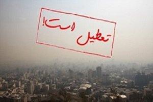 پیش دبستانی ها، مهدهای کودک و دبستان تهران فردا تعطیل است
