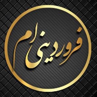 لوگوی ماه های مختلف مخصوص پروفایل - از فروردین تا اسفند