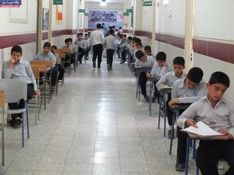 تعیین تکلیف امتحانات نهایی دی ماه 95 با توجه به فوت آیت الله هاشمی رفسنجانی