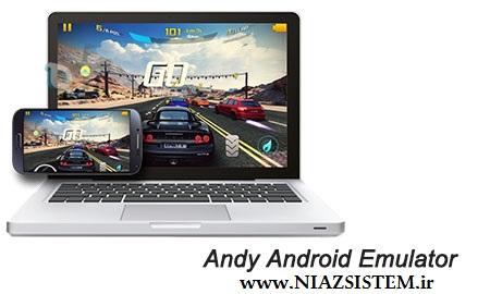شبیه ساز اندروید Andy Android Emulator 46.16.55