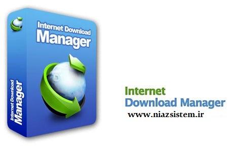 دانلود Internet Download Manager 6.27 Build 2 Final + Portable