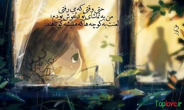 http://rozup.ir/view/20415/456789.jpg