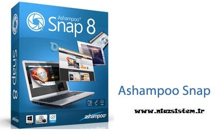 ضبط صفحه نمایش Ashampoo Snap + Business 9.0.5