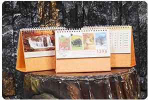 تقویم رومیزی پایه سلفونی96،تقویم رومیزی 96 ارزان،تقویم رومیزی ارزان 96