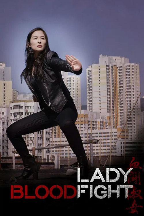 دانلود رایگان فیلم Lady Bloodfight 2016