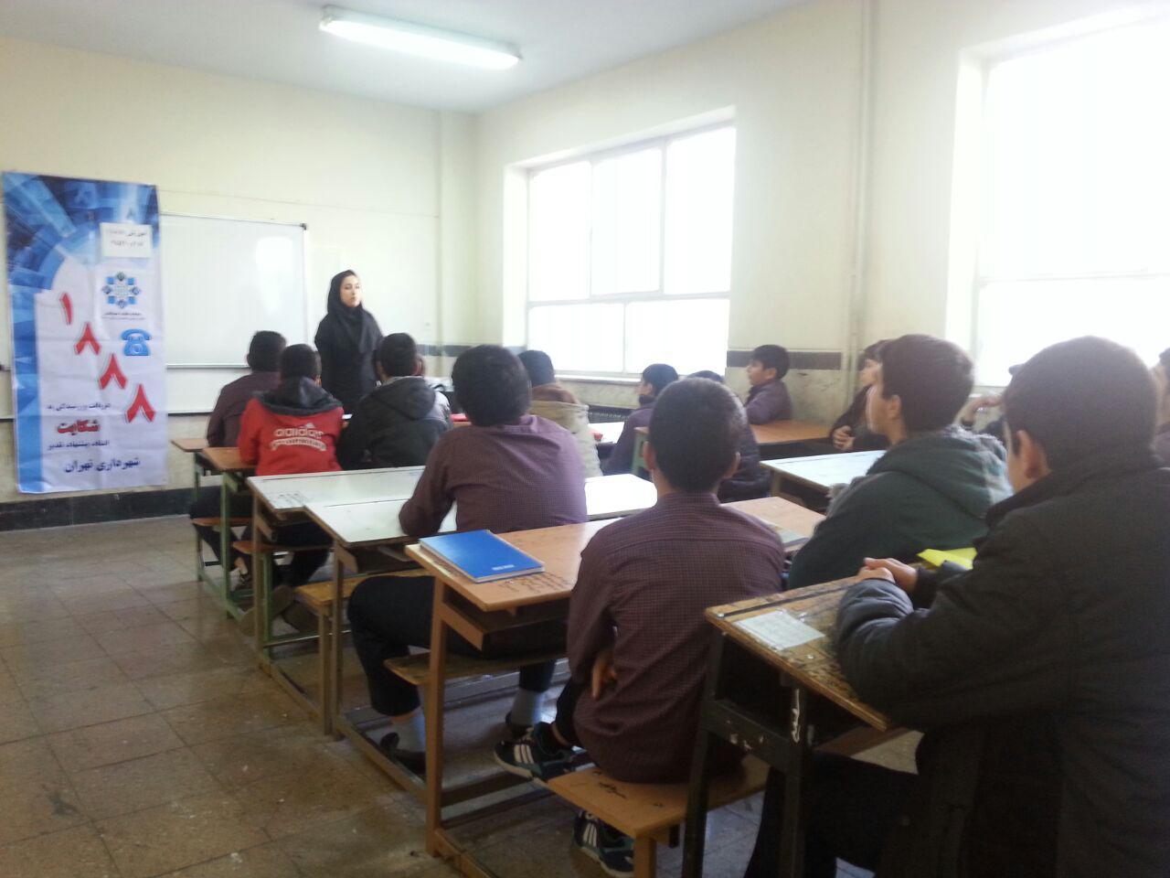 برگزاری کلاس های آموزشی شهرداری برای دانش آموزان دبیرستان شهدای صنف گردبافان