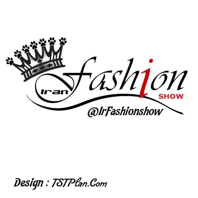 ایران فشن شو | Iran Fashionshow