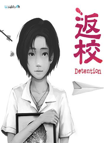 دانلود بازی Detention برای PC