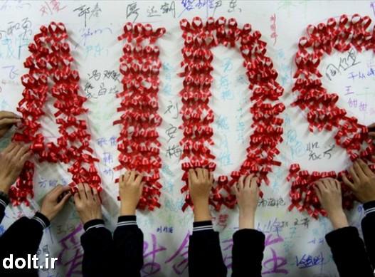 بیماری ایدز از چه راه هایی منتقل می شود ؟