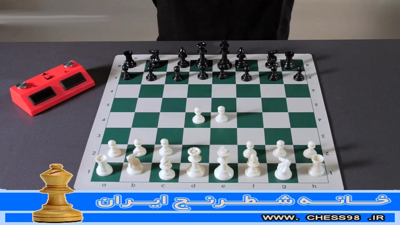 اصول اساسی شروع بازی شطرنج