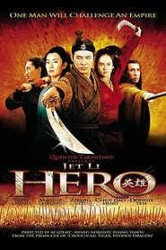 دانلود فیلم قهرمان Hero
