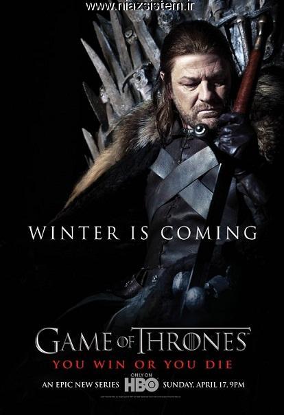 دانلود فصل پنجم سریال Game Of Thrones