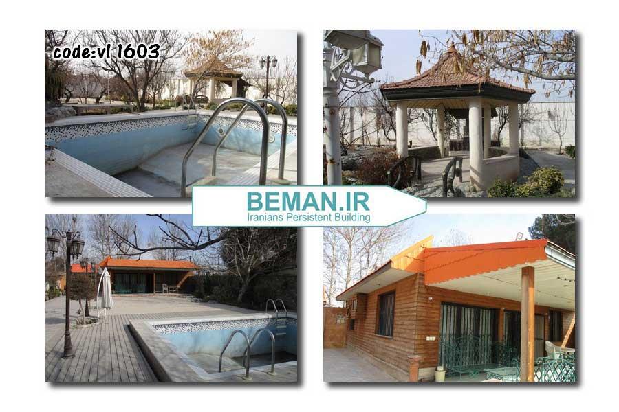 1500 متر باغ ویلا در ویلا دشت ملارد
